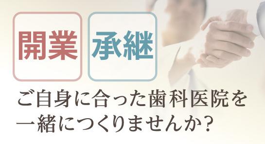 G21プレミアムプレオープンキャンペーン