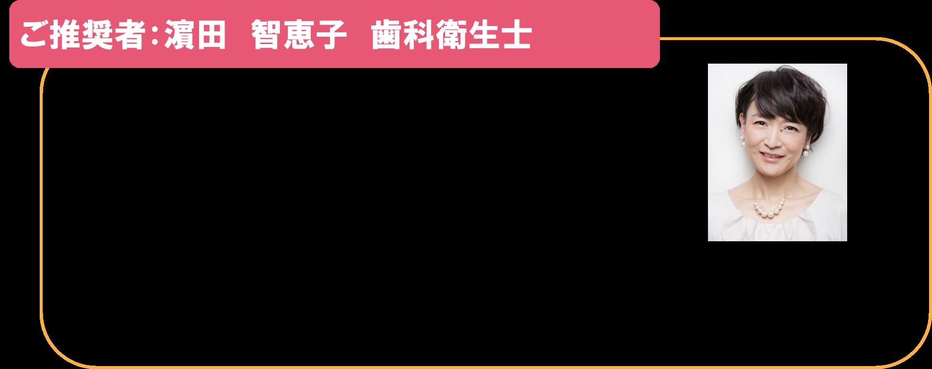 濱田(修正)
