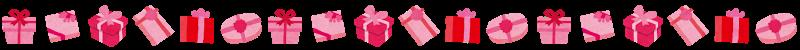 line_valentine_present