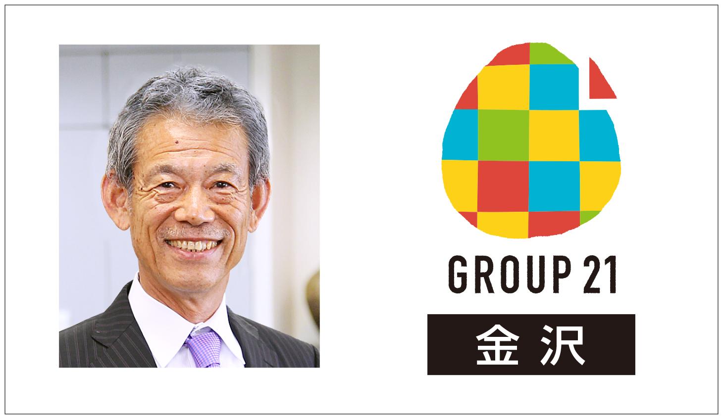 アイキャッチ57期G21セミナー(5-28_金沢)