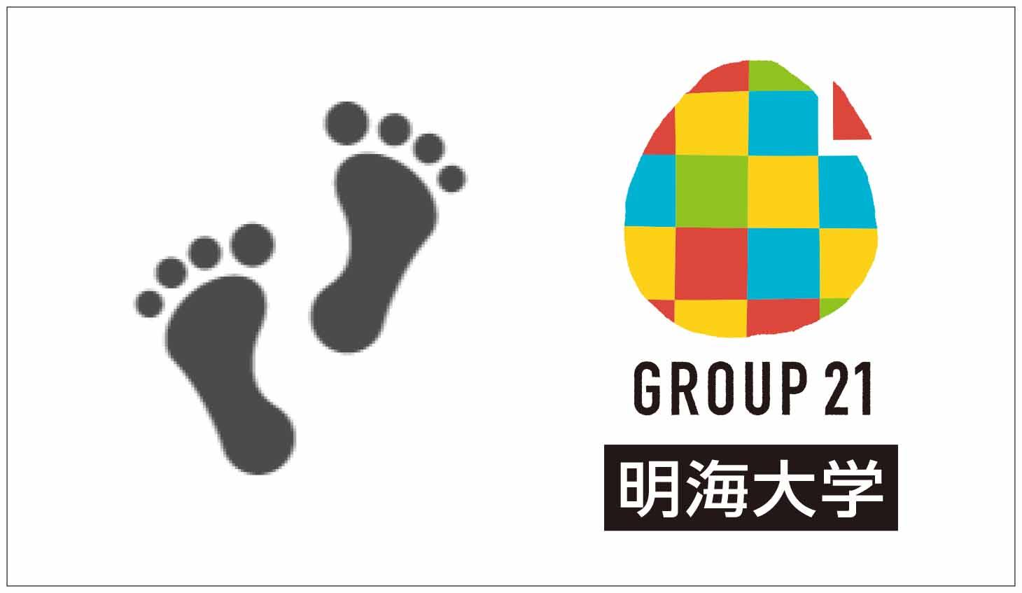 G21(9-6福岡)_4c
