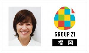 58期G21_ 岩崎DH(8-6九州)-02