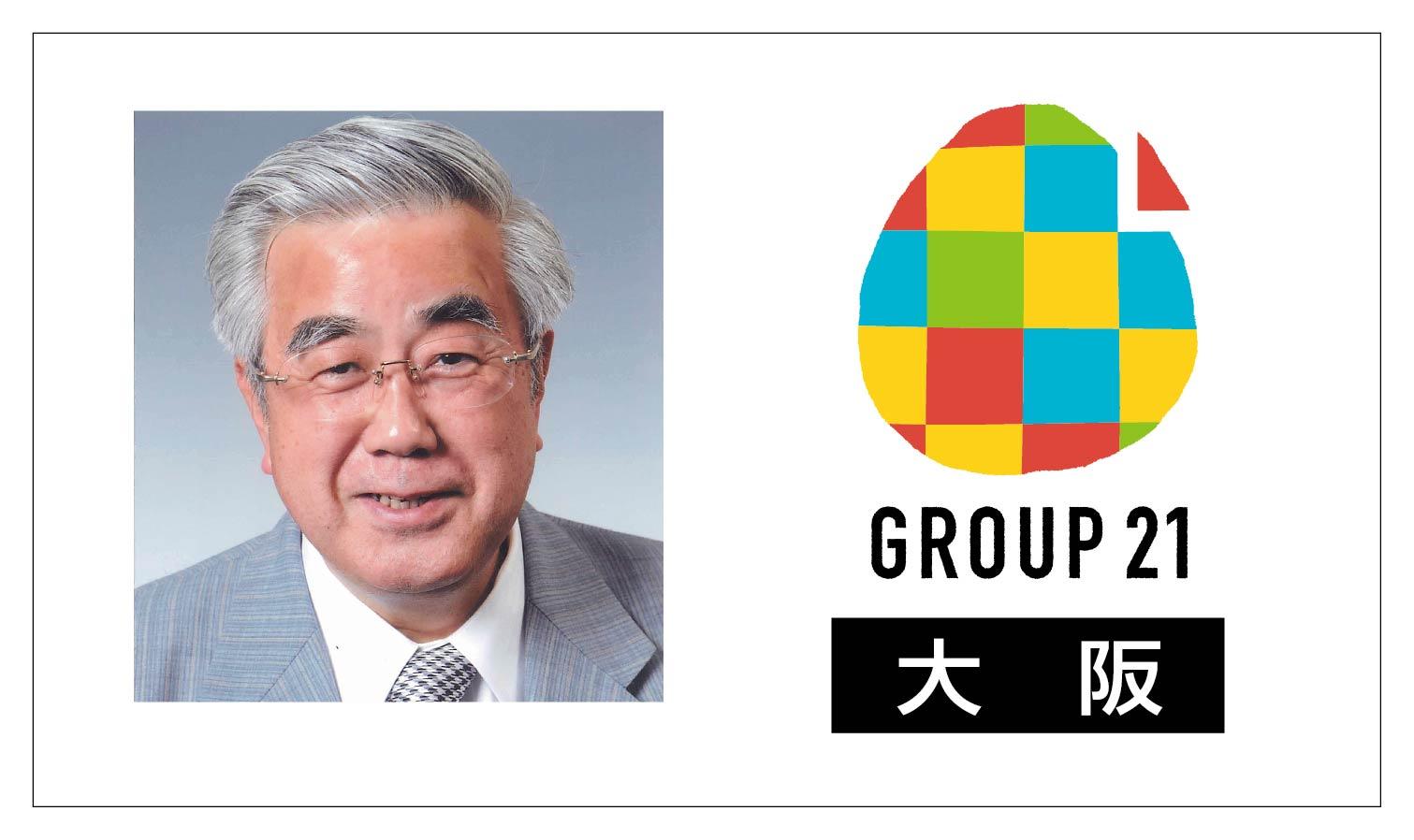 58期 G21セミナー(9-24大阪)-02