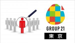 58期G21セミナーチラシ(9-10東京) 講師:岡崎課長-02