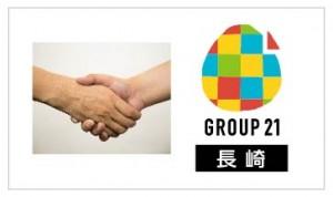 58期G21_小島部長_継承セミナー(10-22長崎)-02