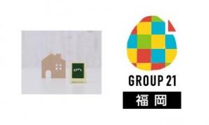 58期G21_大石-小野山-久保山(9-3福岡)-02