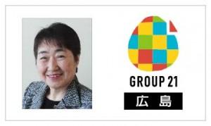 58期G21_原 久美子衛生士(9-10 広島)_4c-02