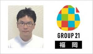 58期G21大川内先生(福岡11-19)