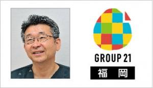 58期G21康本先生G21(福岡10-22)-02