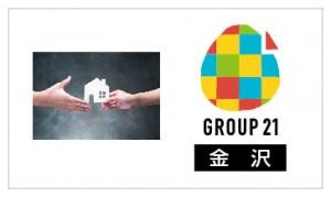 58期G21_小島部長(11-19金沢)-02