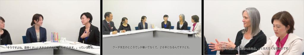 日米ハイジニスト対談