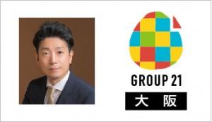 58期G21_小田先生_(12-3大阪)-02