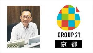 58期G21_板谷税理士(3-25大阪)-02