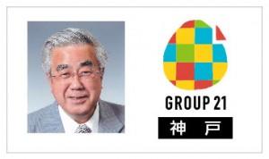 58期G21_橋本氏(2-18神戸)-02