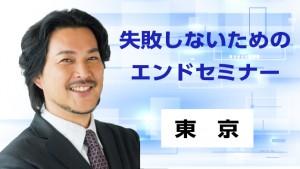 青井先生_アイキャッチ