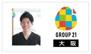 58期G21_稲吉先生-今岡DH(2-4大阪)-02