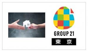 アイキャッチ 58期G21_小島部長(12-10東京)-02