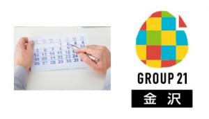 58期G21_木村-今岡-筒井(5-27金沢)-02