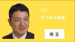 小川_埼玉