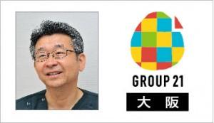 康本先生G21(大阪4-8)-02