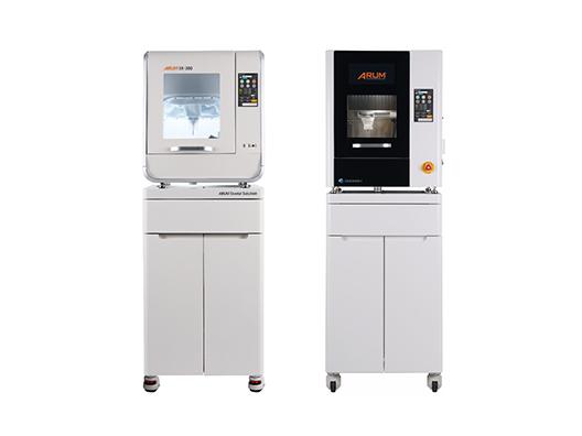 コエックス 300 ミリングマシン/コエックス 400 ミリングマシン
